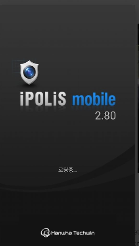 iPOLiS mobile for Windows 10 PC